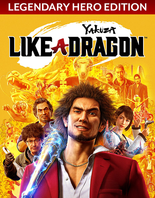 Yakuza Like a Dragon Legendary Hero Edition PC [Steam Key]