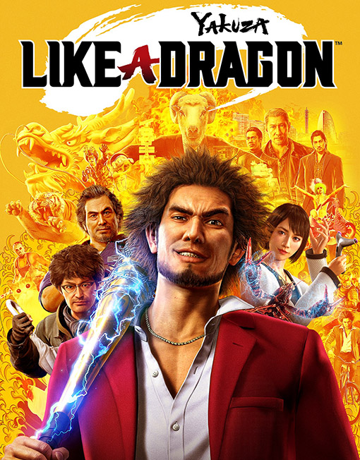 Yakuza Like a Dragon PC [Steam Key]